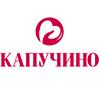 logo-kapuchino