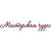 masterskaya-chudes
