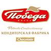 Logo copy_rus_ROTTEN