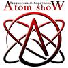атом-шоу2
